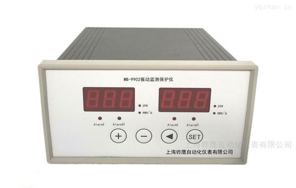 DF2062双通道轴振动监测器