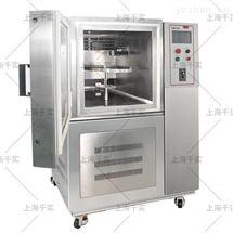 臭氧老化试验箱/橡胶耐臭氧测试箱
