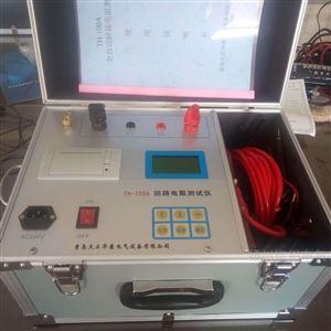 接触(回路)电阻测试仪3