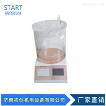 MFY-03西林瓶密封测试仪 智能密封试验仪