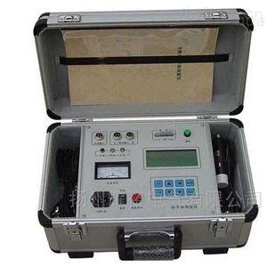 热卖VT700便携式动平衡测量仪厂家