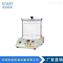 MFY-01塑料包装袋密封测试仪 密封检测设备