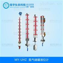 氮氣液位計價格 廠家
