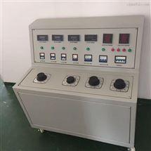成套综合测试台高低压开关柜通电试验台
