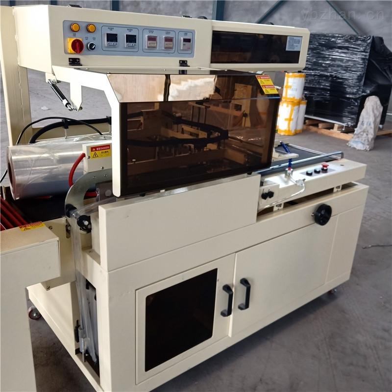 L-450纸盒PE膜边封机盒子收缩膜包装机厂家