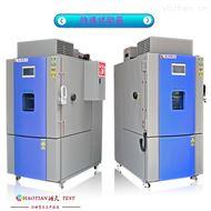 THC-150PF-D皓天150L电池防爆试验箱直销厂家
