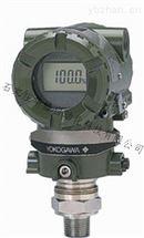 横河电容式压力/差压变送器