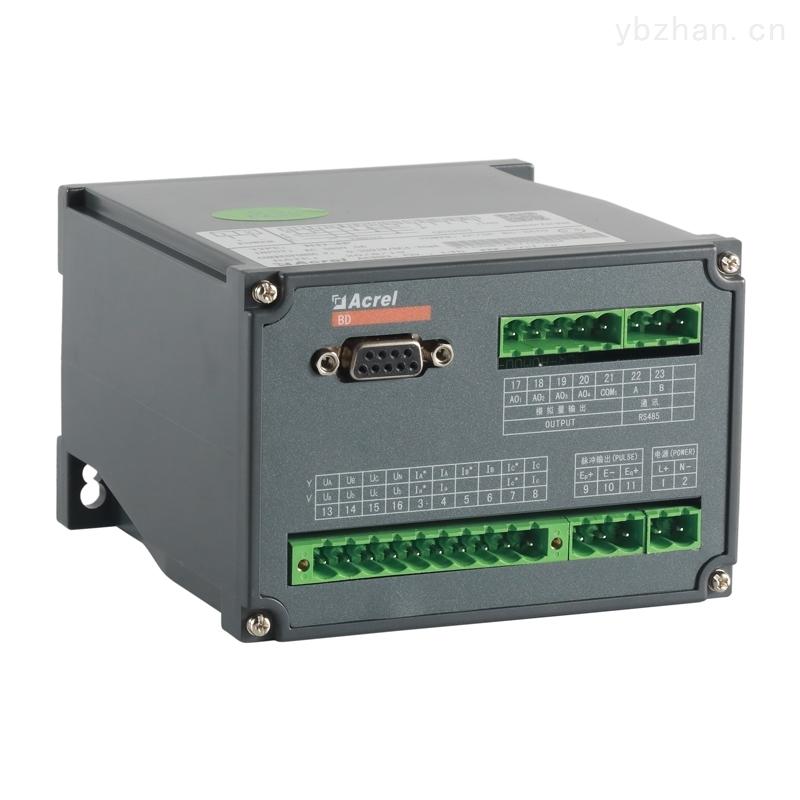 带显示三相四线多电量变送器4路模拟量输出