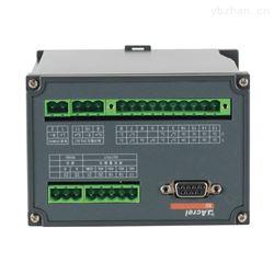 BD-4Q三相四線無功功率變送器4-20mA輸出