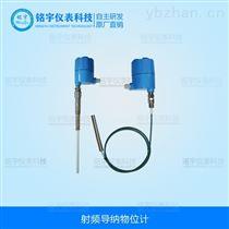 射频导纳物位计专业生产厂家