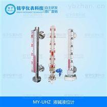 液堿液位計優質供應商