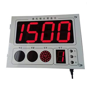 盛达大屏幕壁挂式熔炼微机钢水测温仪