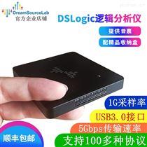 DSLogic U3Pro32逻辑分析仪软件