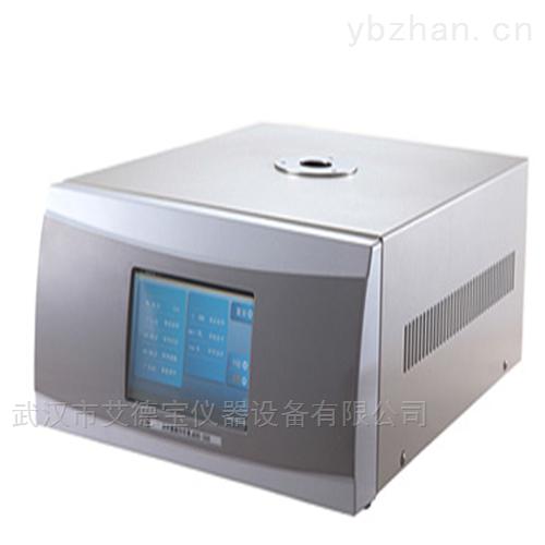 液氮降温扫描-差示扫描量热仪