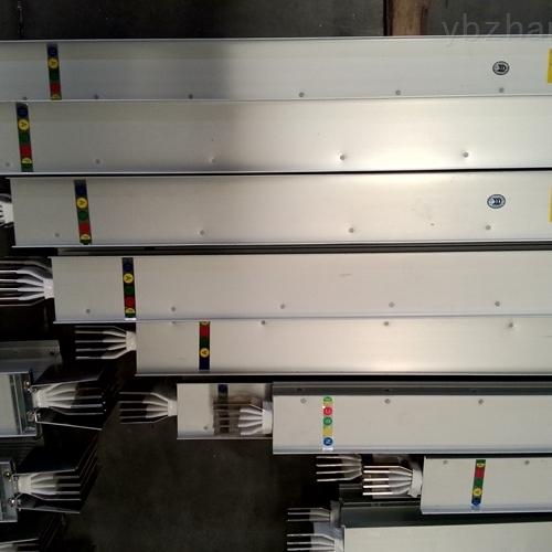 1100A密集型母线槽现货