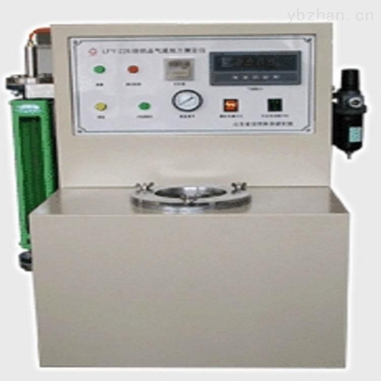 纺织品阻力/熔喷布气流阻力测试仪