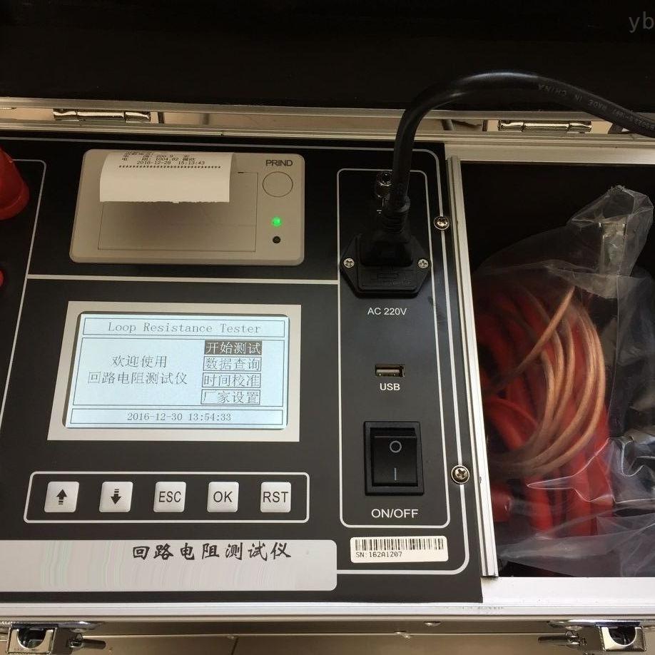 回路电阻测试仪产品参数