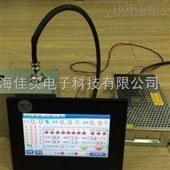 干燥控制系统厂