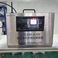 JC-TLOM-JK100智慧基坑在线监测系统