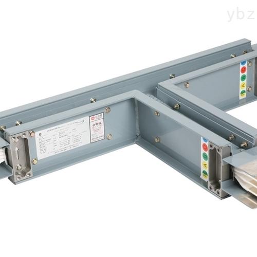 250A耐火母线槽