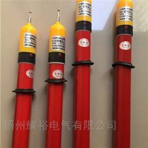 高精度YDQ-II系列高压声光验电器