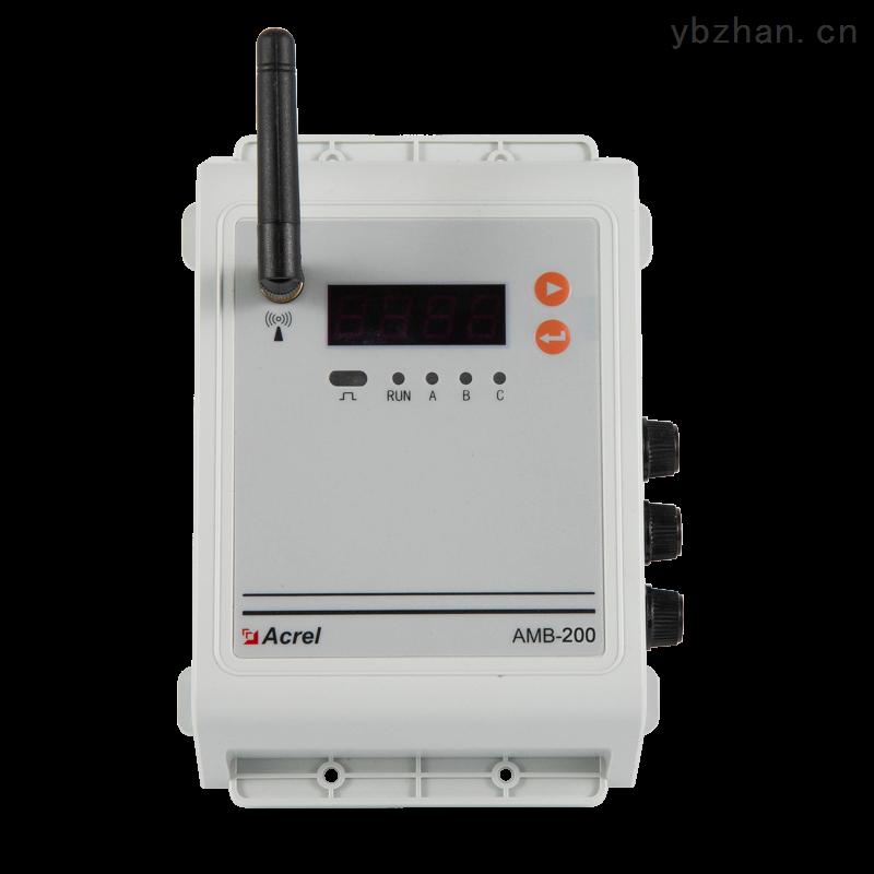 LoRa无线通讯智能低压母线铜排测温数据中心