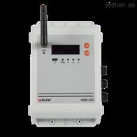 AMB200数据中心智能母线接头测温装置
