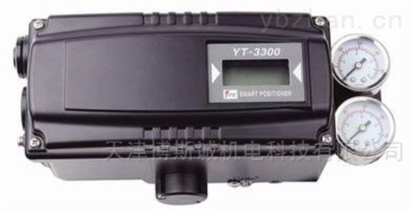 永泰阀门定位器YT1200L说明