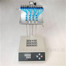 DCY-1224孔干式氮吹仪