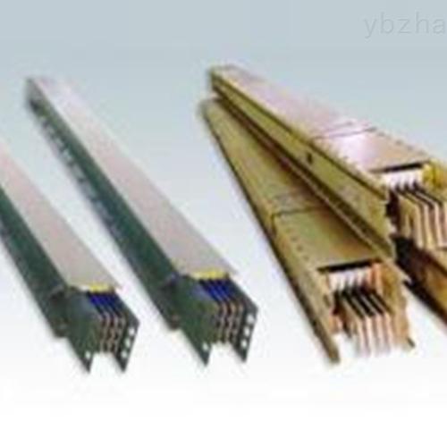 空气绝缘型封闭母线槽安全可靠