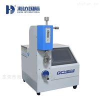 HD-A519-1MIT式耐折度测试仪