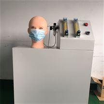 N95阻力/呼吸阻力试验仪