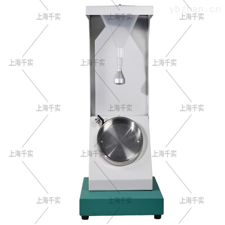 防水性织物检测仪/喷淋式拒水试验机