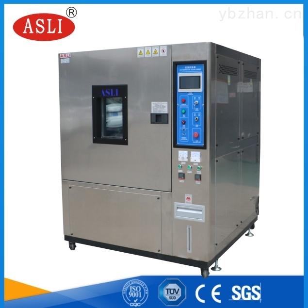 1000L低溫試驗箱