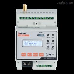 ARCM300D-Z-NB安科瑞NB无线工厂电气火灾单相监控装置