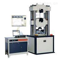 WAW-300微机控制电液伺服多功能试验机