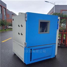 KM-L-GWSLED光電高溫高濕試驗箱