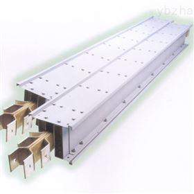 480A耐火型母线槽