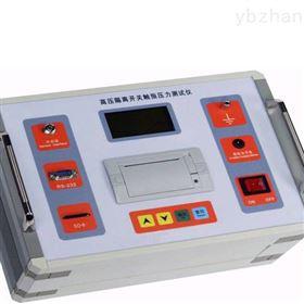 便携式高压隔离开关触指压力测试仪