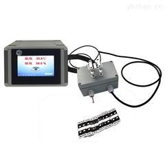 SH-EM平衡含水率测量仪在线emc测定仪