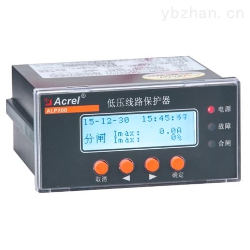 安科瑞线路智能保护装置带漏电流保护功能