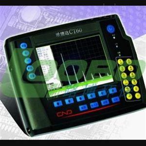 超声波探伤仪型号