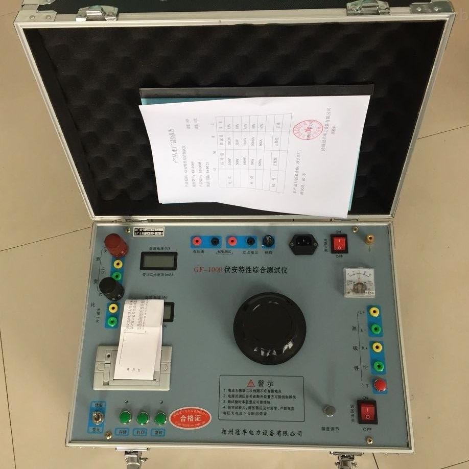 生产互感器伏安特性测试仪