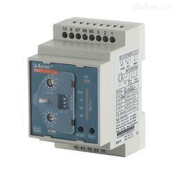 ASJ10-LD1A导轨式AC型智能电力继电器剩余电流监测