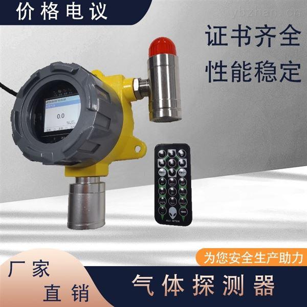 在线式液氨气体浓度检测仪