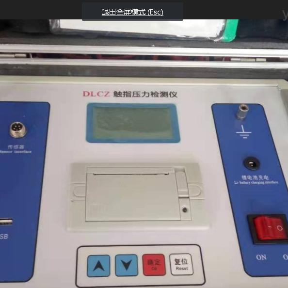 江苏隔离开关触指压力检测仪
