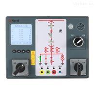 ASD300安科瑞开关柜操显装置点参量测量