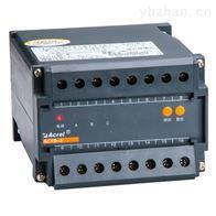ACTB-6安科瑞电流互感器过电压保护器6绕组