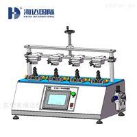 HD-K920-1旋钮开关按键寿命试验机(四工位)
