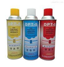 DPT-5表面开口缺陷渗透剂